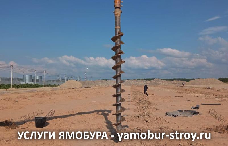 Бурение земли под фундамент в Федоровское