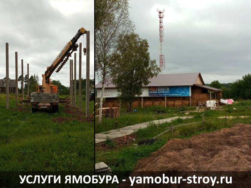 Установка столбов в Бабино-2