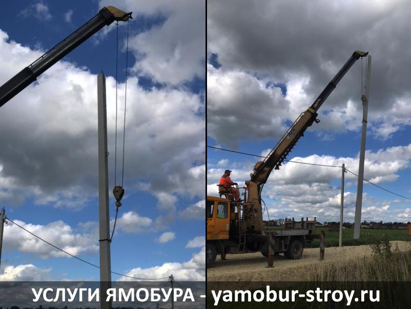 Монтаж столба в Гатчинском районе