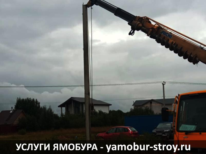 Установка столбов Хапо-Ое