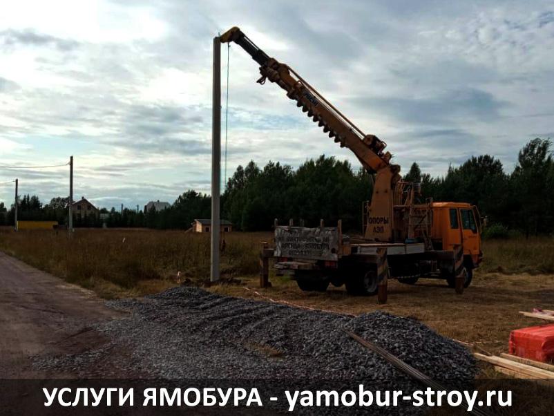 Установка столба в Ульяновка СПб
