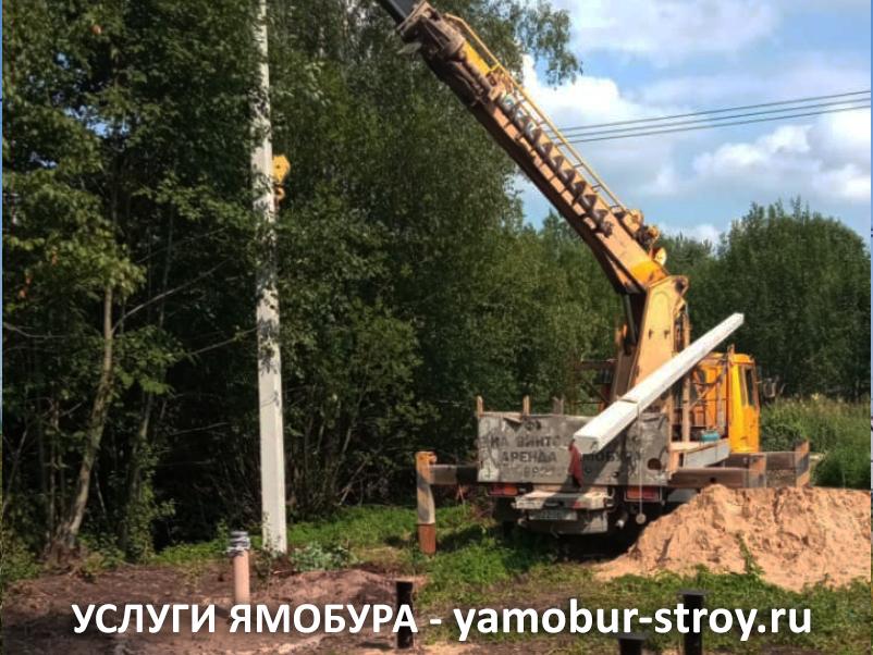Монтаж ЛЭП на строящимся дачном участке