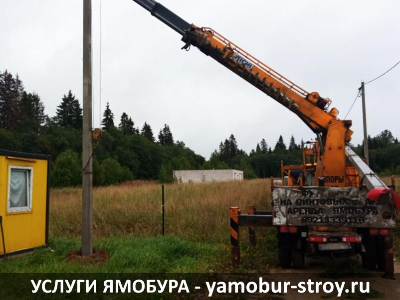 Проведение электричества на участок в Ломоносовском районе