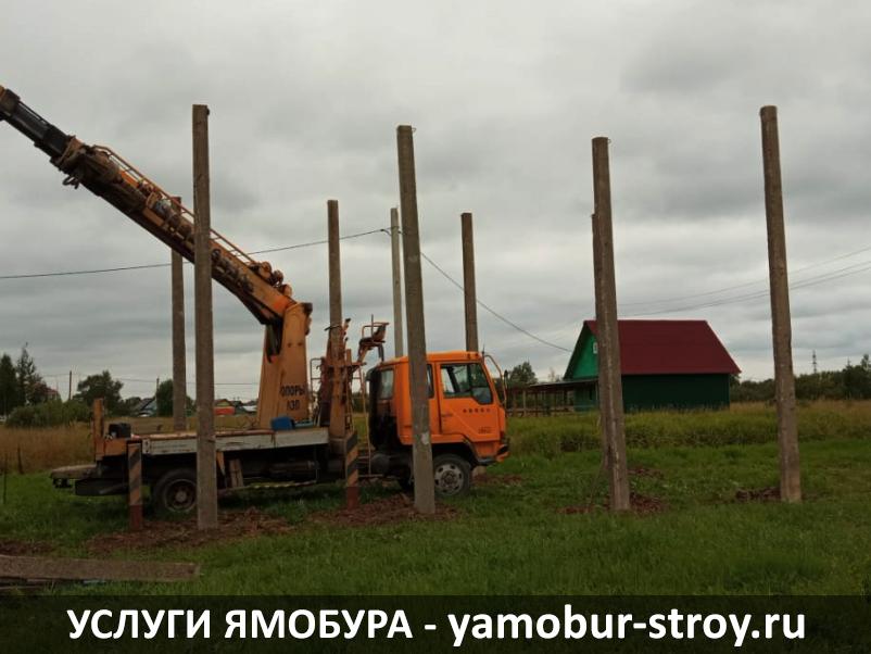 Установка столбов в Тосненском районе