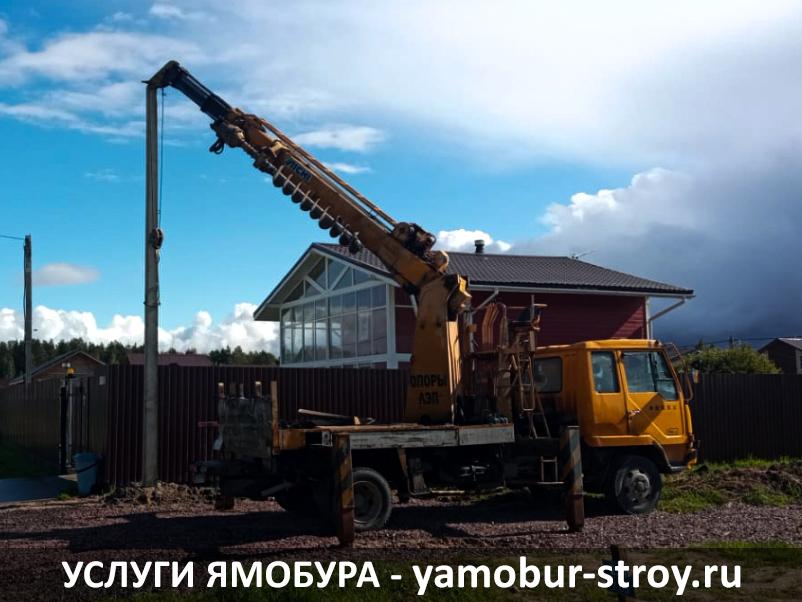 ямобур ставит столб для электричества
